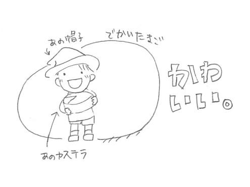 20140907_03