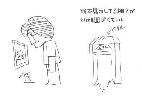 20140907_04