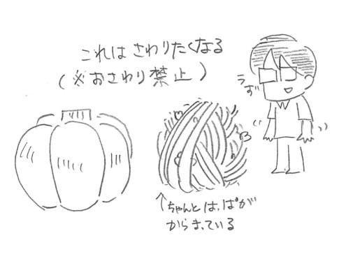 20140907_05