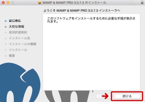 mamp03