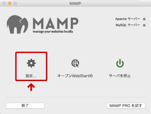 mamp11